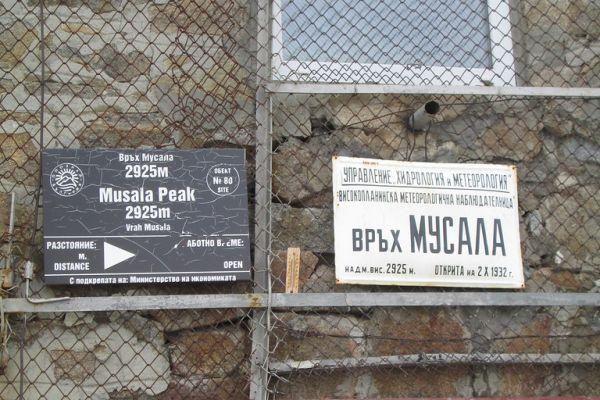 musala-bolgarija-2015-00588BE0829-9AFB-AFAA-55D5-C4D6B679FBEE.jpg